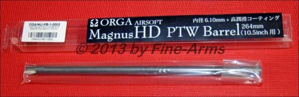 Orga Airsoft 6.10mm PTW CQBR Innenlauf Wide Bore (264mm)