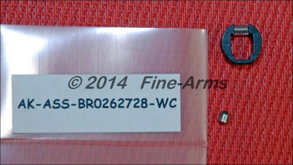 FCC Stahl PTW Hopup Adjuster